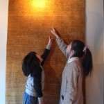 アートギャッベ 「希望の光」