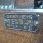 100年オーダー家具の証〜真鍮のプレートを復刻