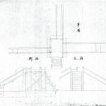 松葉屋の古い図面 滑り台