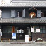 広葉樹一枚板のテーブル展・松本 中町蔵シック館で展示4日目です。
