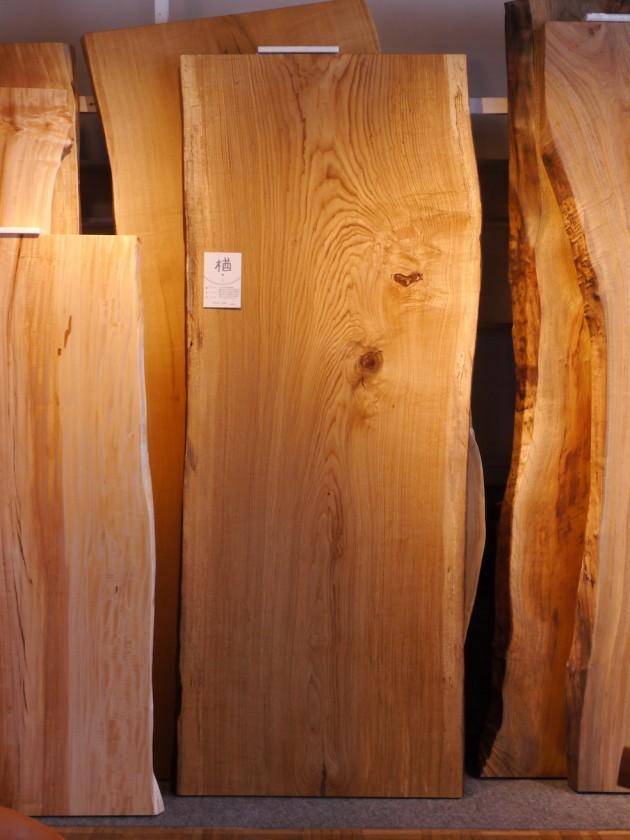 ナラ28-44一枚板テーブ天板
